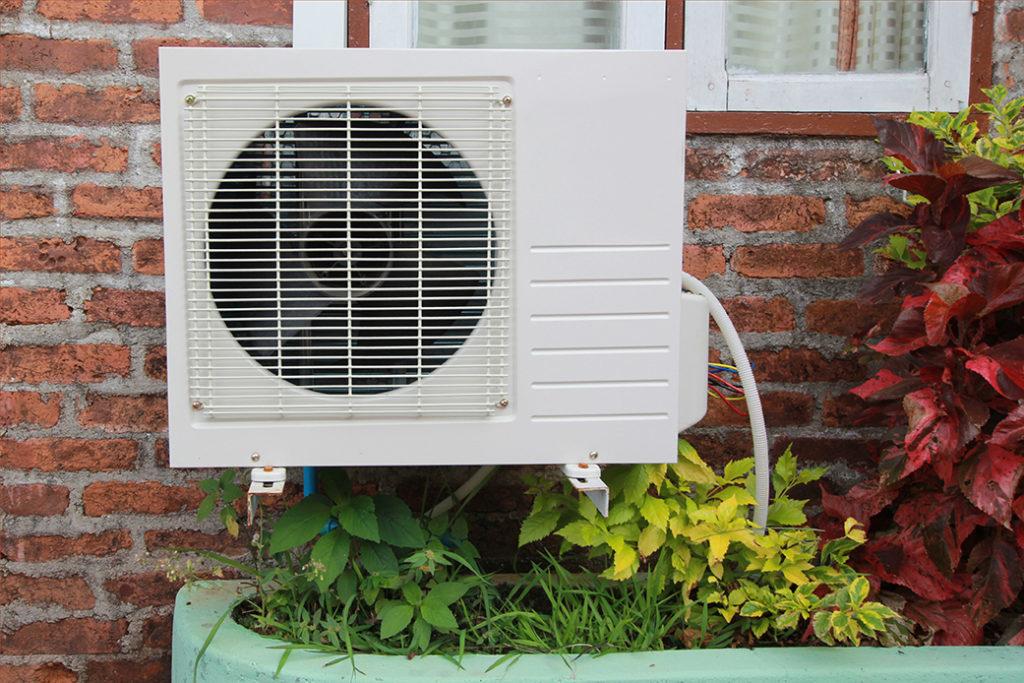 Pompe à chaleur remplacement Lyon